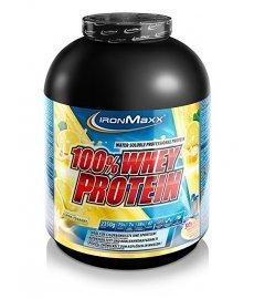 IronMaxx Protein Professional 2350 гр