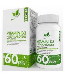NaturalSupp Vitamin D3+Beta-Carotene 60 капс