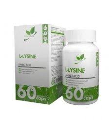 NaturalSupp L-Lysine 60 капс