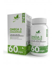 NaturalSupp Omega 3 Concentrate 60 капс
