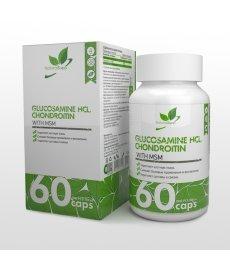 NaturalSupp Glucosamine Chondroitin MSM  60 капс