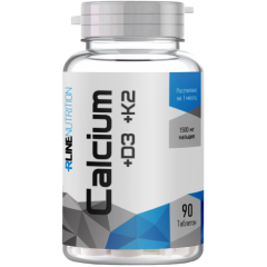 R-Line Calcium+D3+k2 90 таб
