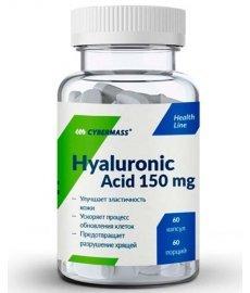 Сybermass Hyaluronic Acid 150 мг 60 капс