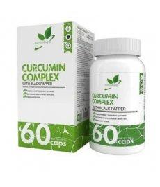 NaturalSupp Curcumin 60 капс