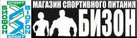 "Магазин спортивного питания ""Бизон"""